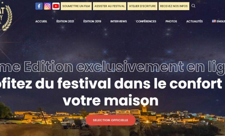 La 2e edition du Festival Rabat Comedy international film du 12 au 26 juin en format digital