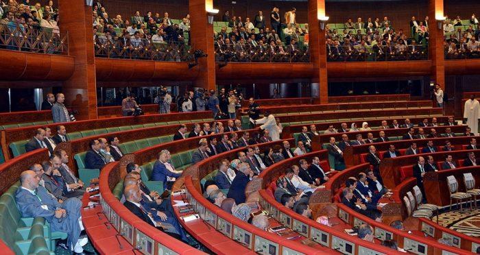 La Chambre des representants 2 e1548175753823