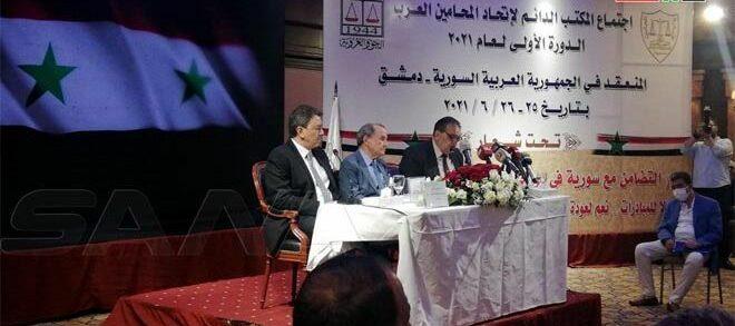 Les avocats arabes