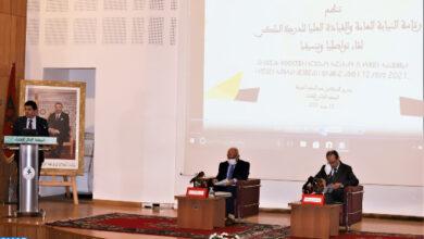Ministère public et Gendarmerie Royale collaborent pour une meilleure qualité des prestations aux usagers
