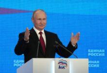 P002 RUSSIA ELECTION PUTIN UNITEDRUSSIA 0619 11 1624105596 358072