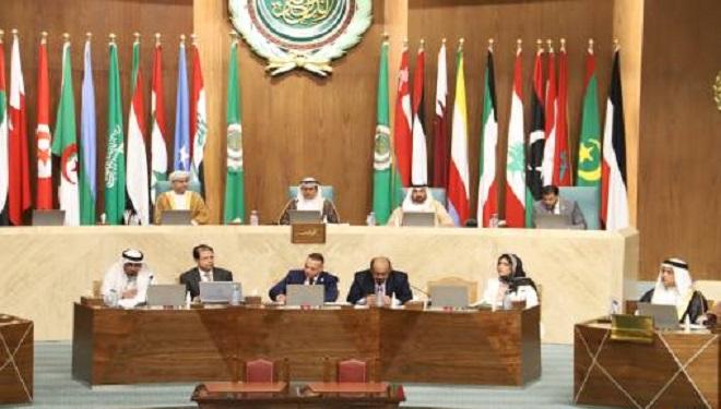 Parlement arabe PE