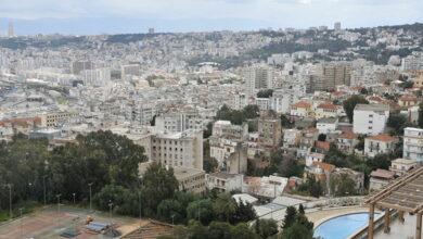 Seulement 21% des entreprises algériennes envisagent une reprise de l'activité en 2021