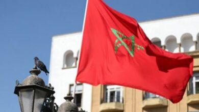 drapeau maroc 1 504x300 14