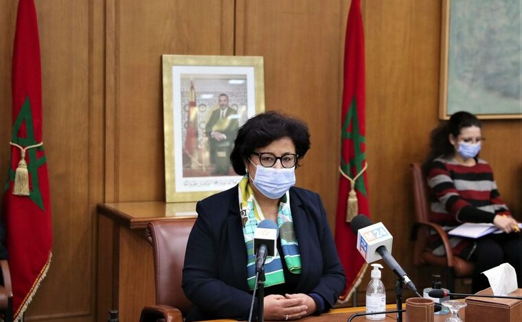 Point de presse de Mme. Faouzia Zaaboul, Directrice du Trésor et des Finances Extérieures-KA