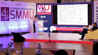 Le Congrès international de la SMMU