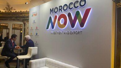 Morocco NOW